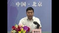 习近平总书记治国理政新思想、新实践(中)