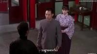 စာတန္းထိုးပါ myanmar ပုပၸါးသားေလး