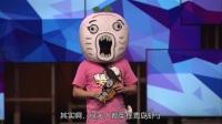 张全蛋血泪控诉海鲜宰客 15