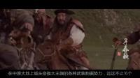 在中国由犹太人建立的国家, 大肆屠杀汉人, 杀胡令因这个国家发起