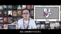 人工智能危机爆发 王尼玛独家专访杀马特祖师 71
