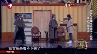 大潘佳佳 2016欢乐喜剧人第二季小品《超级神探》爆笑破案