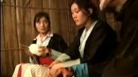 苗族电影  Ntxawm thiab Tsov《女人与老虎》 第4集 陶咪倮上传 QQ3045510693