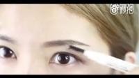 【6种日常眉毛画法】视频开始介绍的三点定位法很适合新手,但是画多了熟练了也就不再需要这样定位,如果画错了可以用遮瑕膏修饰边缘,另外修好眉毛对于画眉有很大的帮助~