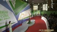 第23届上海电视节红毯全程回顾