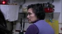 双面胶: 蔡姐和她婆婆话不投机, 二人又不欢而散