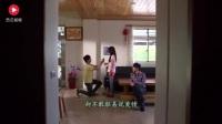 男子以为会被打没想到人家是道歉的,范姜禹向曼玲浪漫求婚