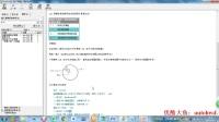 AutoCAD计算器命令CAL(一)计算表达式和计算点