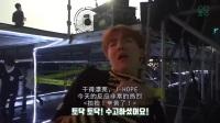 防弹少年团 BTS三期ARMY.ZIP+FM DVD幕后花絮 17_04_20