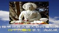台湾佛教文殊讲堂法观法师领诵:早课_标清_标清