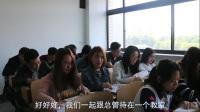 《2017我们毕业了,不说再见!》——南京邮电大学2017届B130110- B130118全体毕业生