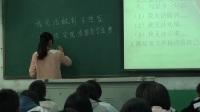 初二心理《神奇的心理暗示》(初中八年级心理健康研讨课)