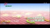 黑龙江卫视2017年广告第一段(禁止转载)