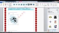 文字处理第16讲:插入图片和设置图片格式_标清