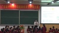 初中心理健康心理健康教育《想说爱你》1(广东省中小学心理健康教育活动课大赛)