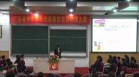 初中心理健康心理健康教育《栀子花开》栀子花开2(广东省中小学心理健康教育活动课大赛)