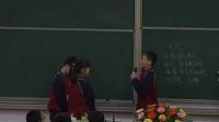 初中心理健康心理健康教育《想说爱你》2(广东省中小学心理健康教育活动课大赛)