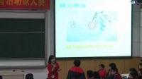 初中心理健康心理健康教育《情绪消防员》1(广东省中小学心理健康教育活动课大赛)