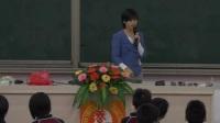 初中心理健康心理健康教育《我的情绪我做主》1(广东省中小学心理健康教育活动课大赛)