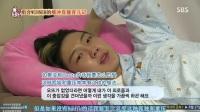 WINNER 动物农场 上部 中文字幕 17-06-18-Winner