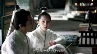 三生三世十里桃花粤语版