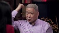 窦文涛 圆桌派第二季 第二集 离谱:你被猪队友坑过吗?