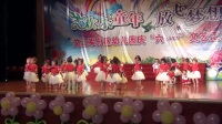 2 舞蹈《让我自己来》,文山军分区幼儿园2017年六一文艺汇演