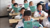 绥中乡中心小学一年级学生古诗朗读视频。