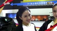 车模丨台北车展美女模特