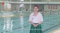 湖北省中小学幼儿园防溺水教育安全宣传片
