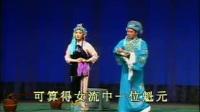 吕剧-井台会
