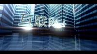 企业文化系列之佳鸿达15s电视广告
