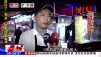 台湾节目大陆市场大, 台湾年轻人宁愿来大陆创业也不在台湾