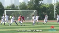 2017年首届中国职工足球联赛即将启动