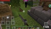 梦睿☆我的世界手机版Minecraftpe 《恶龙之谷:失落王国》ep.1为了救妹子离开村庄