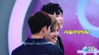 徐海乔何炅与新星飚戏 170620