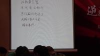 徐国刚:管理时遇到问题找机制