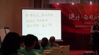 徐国刚:徐国刚老师与培训人员进行互动讨论