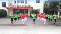 益馨原创舞蹈《女人没有错》优秀团队中南健身舞队演示 编舞幽谷百合