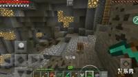 梦睿☆我的世界手机版Minecraftpe 《恶龙之谷:失落王国》ep.2 冒险家床下的洞穴