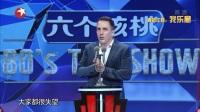 """王自健解读童话 灰姑娘竟是""""心机女"""" 170622"""