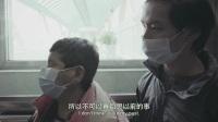 第11届FIRST影展入围影片——纪录片《伴生》