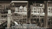 第11届FIRST影展入围影片——剧情短片《将进酒》