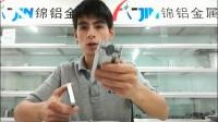 工业铝型材端面连接板配件的安装方法