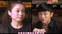 《明星面对面》林申专访(上)_主持人袁静_山东电视影视频道