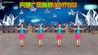 阿娜广场舞【锡林郭乐的星星】正面
