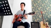 音乐云鹤-怒放的生命-吉他弹唱-原唱汪峰老师