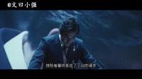 """8分钟速读刘慈欣""""为求真理抛家弃子""""科幻作品《朝闻道》23"""