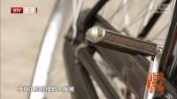 寻车记 13501197611自行车收藏常建国