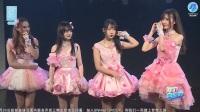 2017-05-12 SNH48公演MC剪辑